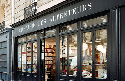 Les Arpenteurs bookstore